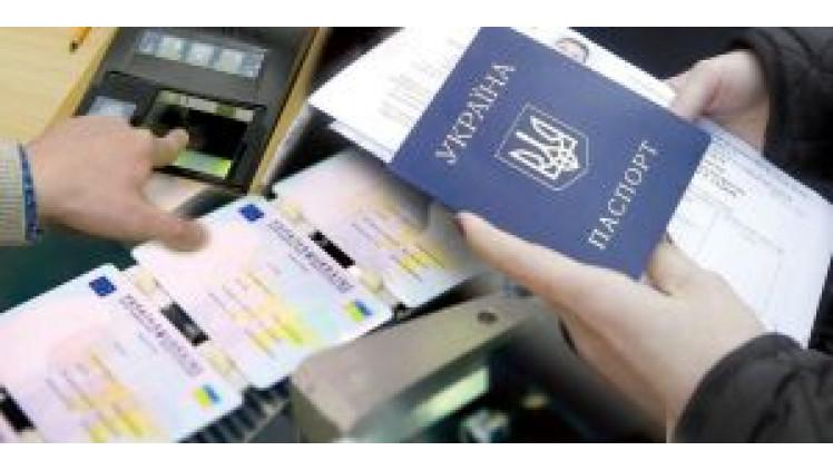 ID-картка: все, що потрібно знати