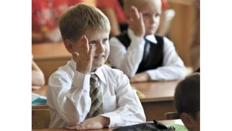 Чи підуть діти до школи 1 вересня