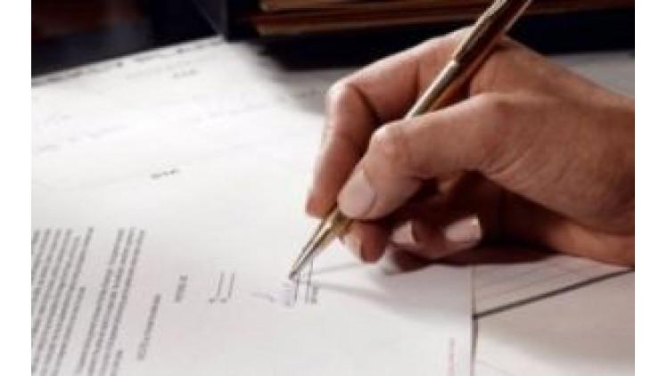 Посвідчення заповітів при свідках, а також  в разі, якщо заповідач не може особисто підписати заповіт