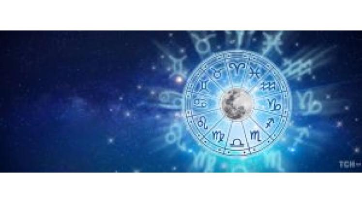 Гороскоп з 1 по 7 березня