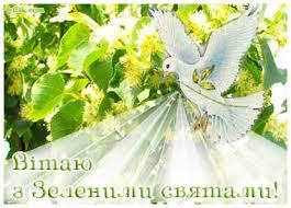 http://vk.volyn.ua/upload/images/20062013/96bc248e420fb44563c5ba8f200ae6bd.jpg