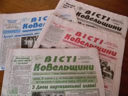 Гдз учебник по биологии 5 класс пономарева читать онлайн